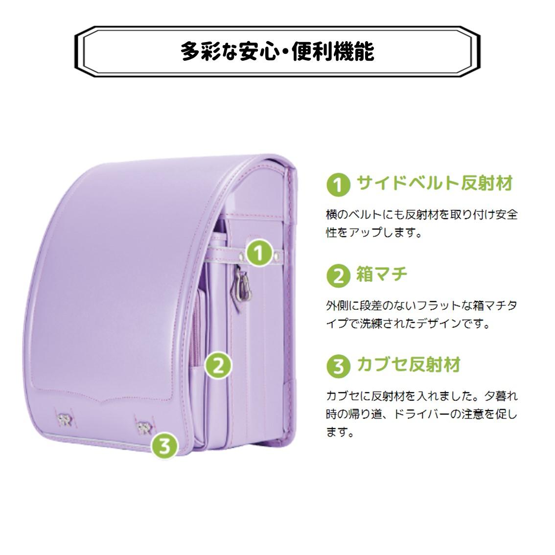 バンビーニ プリンセス 牛革 パープル/ピンク