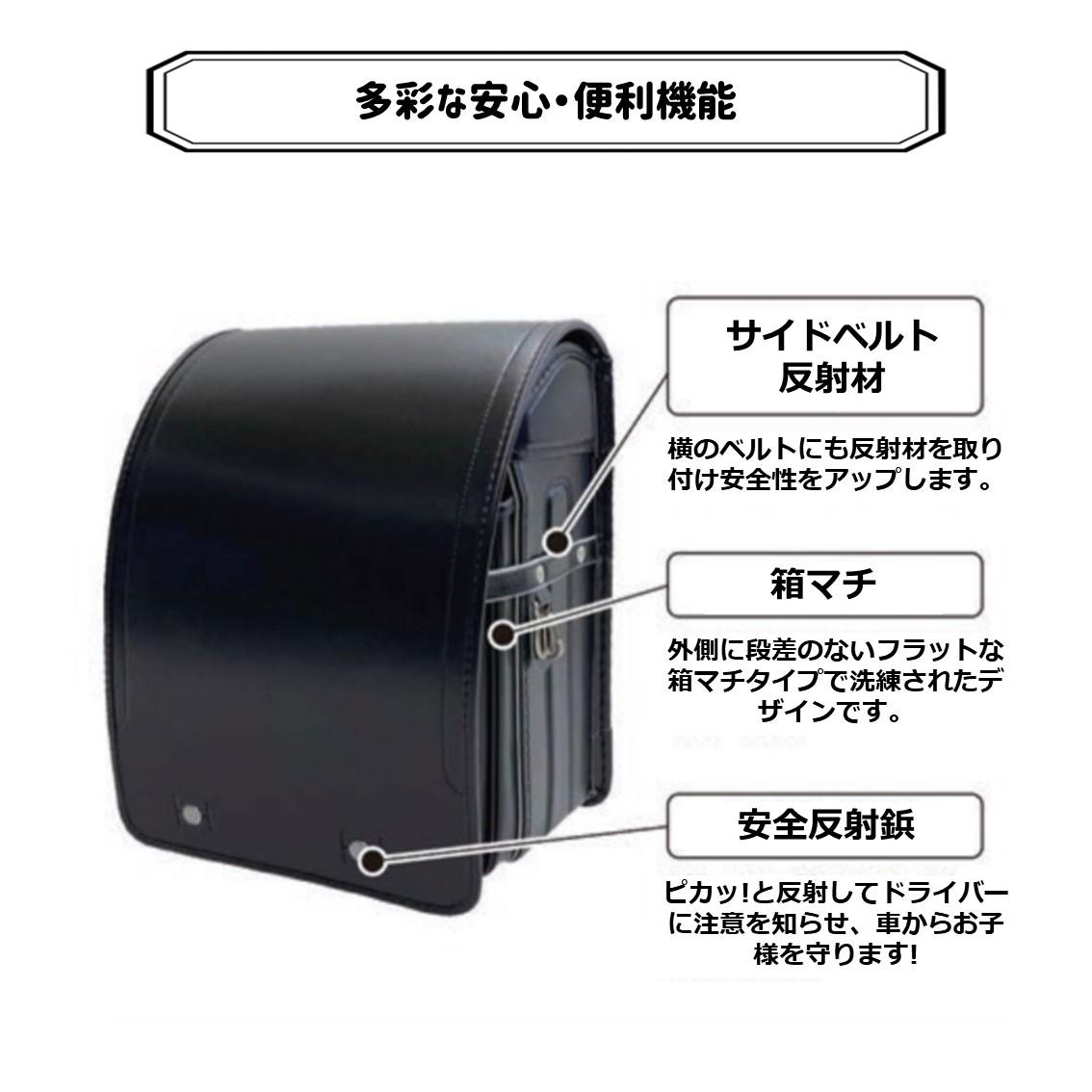 匠シリーズ 牛革 黒/赤