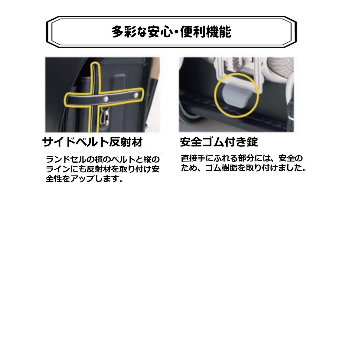 匠シリーズ 牛革 黒/ミント