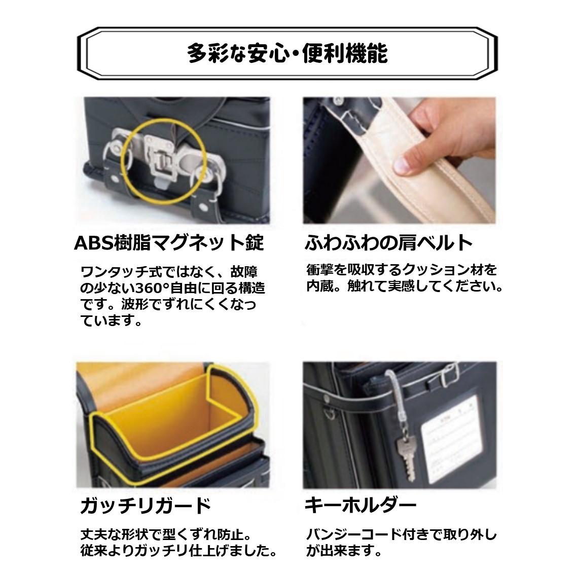 匠シリーズ コードバン 黒/黒