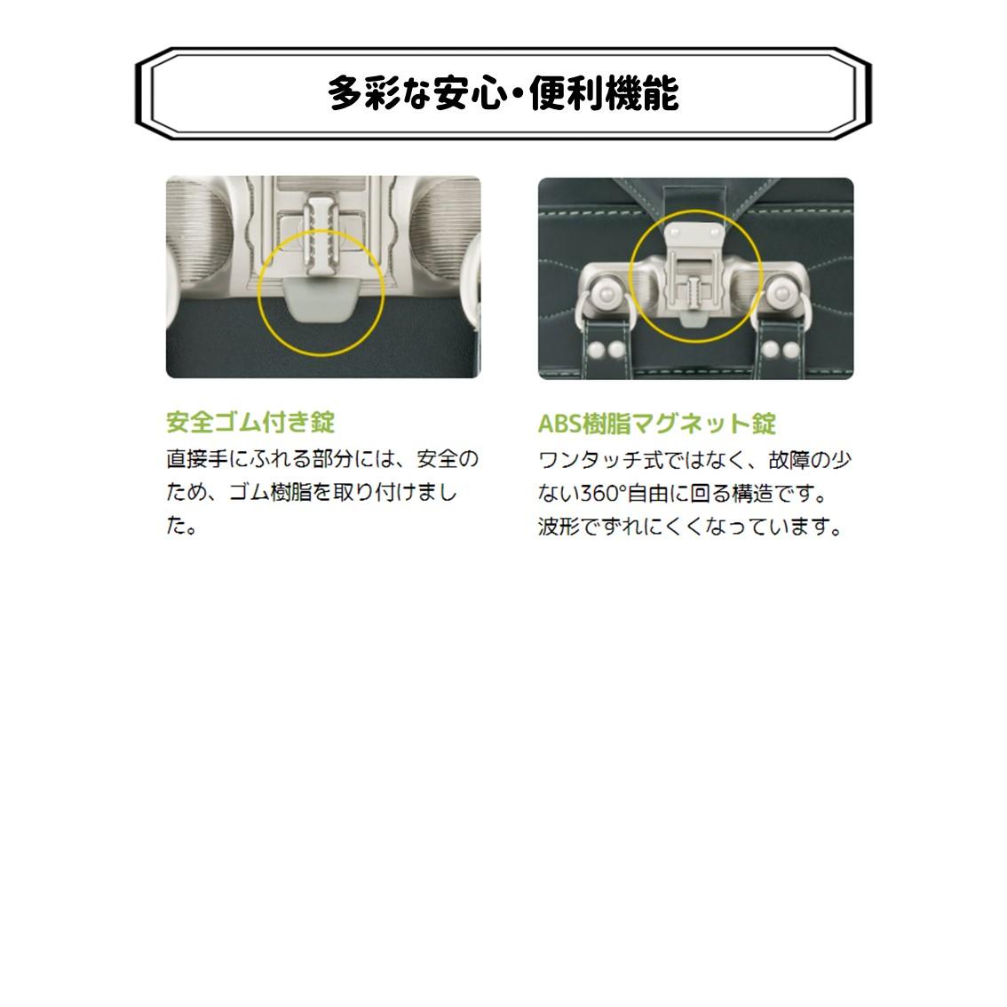 バンビーニ ワールド 牛革 黒/赤