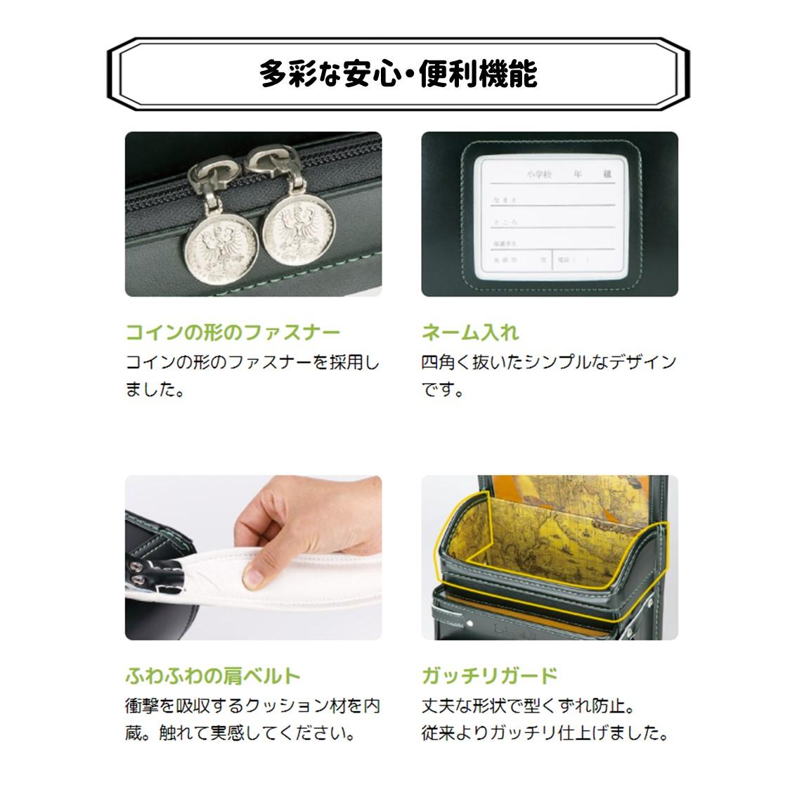 バンビーニ ワールド 牛革 黒/ミント