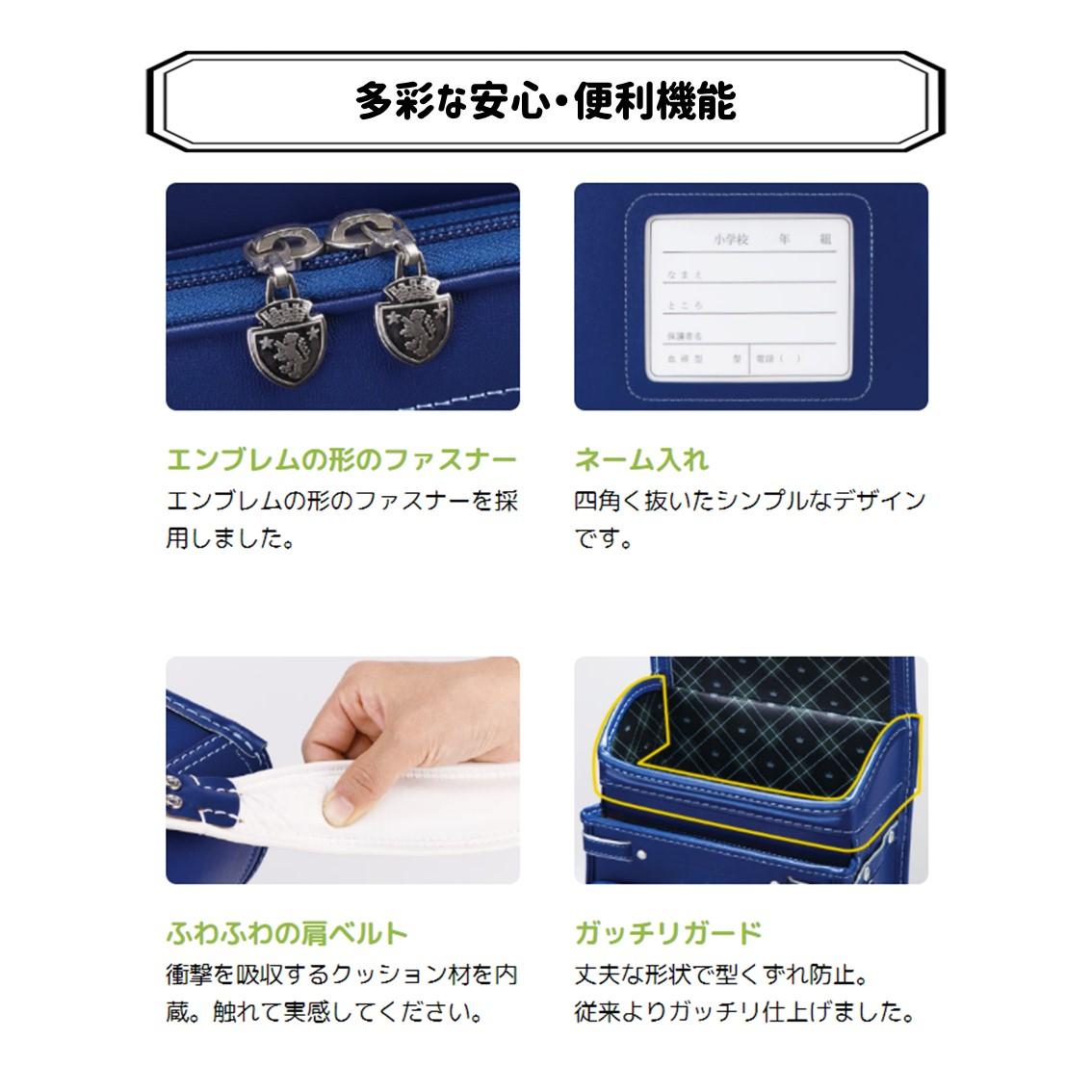 バンビーニ クラウン コードバン 黒/ブルー