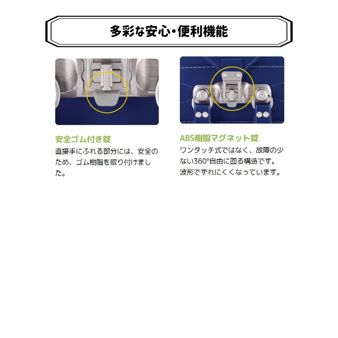 バンビーニ クラウン コードバン 黒/ゴールド