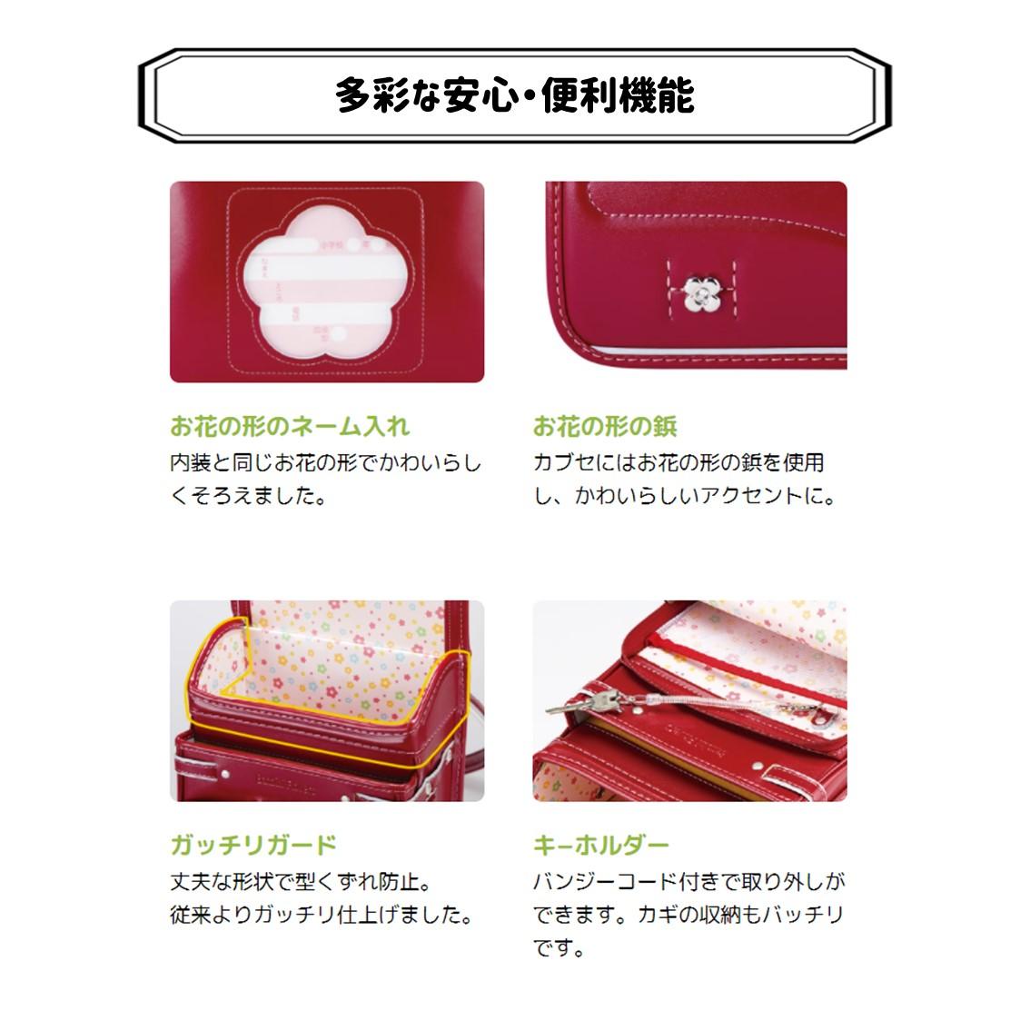 バンビーニ フラワー 牛革 パープル/ピンク
