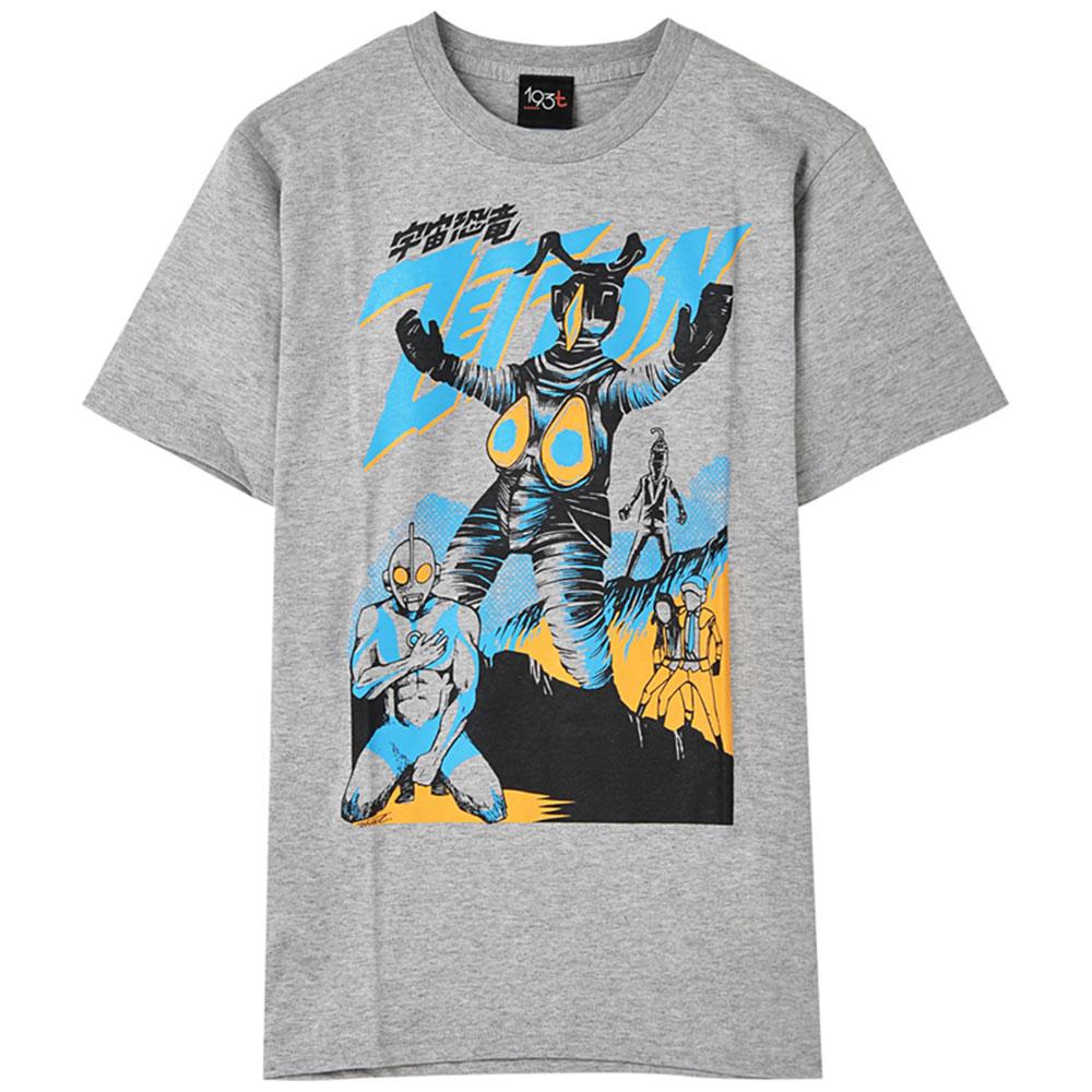 ULTRAMAN ウルトラマン  さらばウルトラマン / バックプリントあり / Tシャツ / メンズ