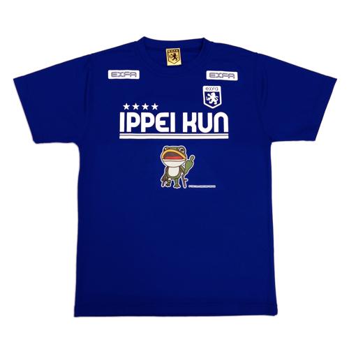 一平くん ドライメッシュ Tシャツ
