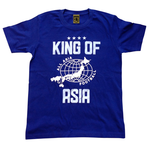 KING OF ASIA 全日風ロゴ Tシャツ