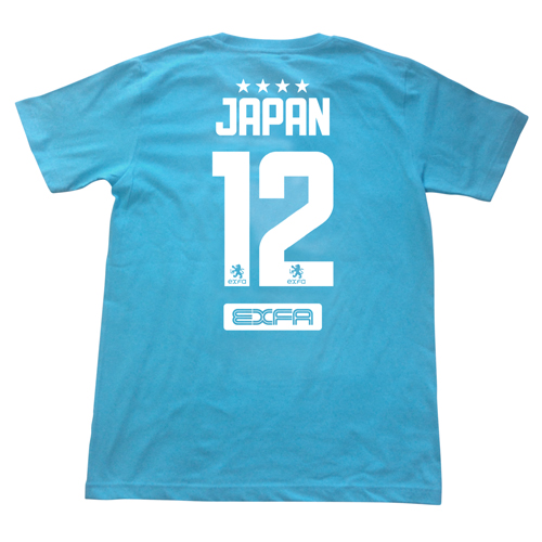 NIPPON: FOREVER IN OUR SHADOW