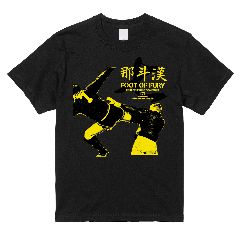 FOOT OF FURY カントナTシャツ