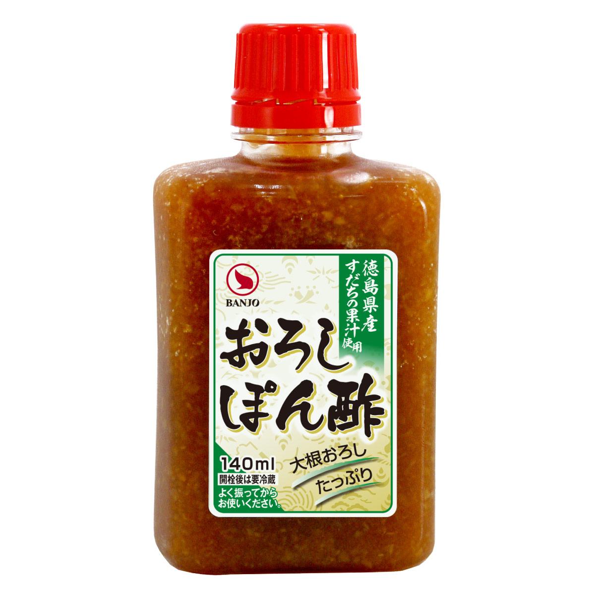 おろしぽん酢 140ml