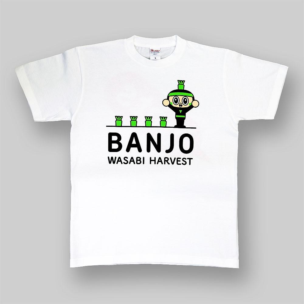 わさび丸Tシャツ(XLサイズ)