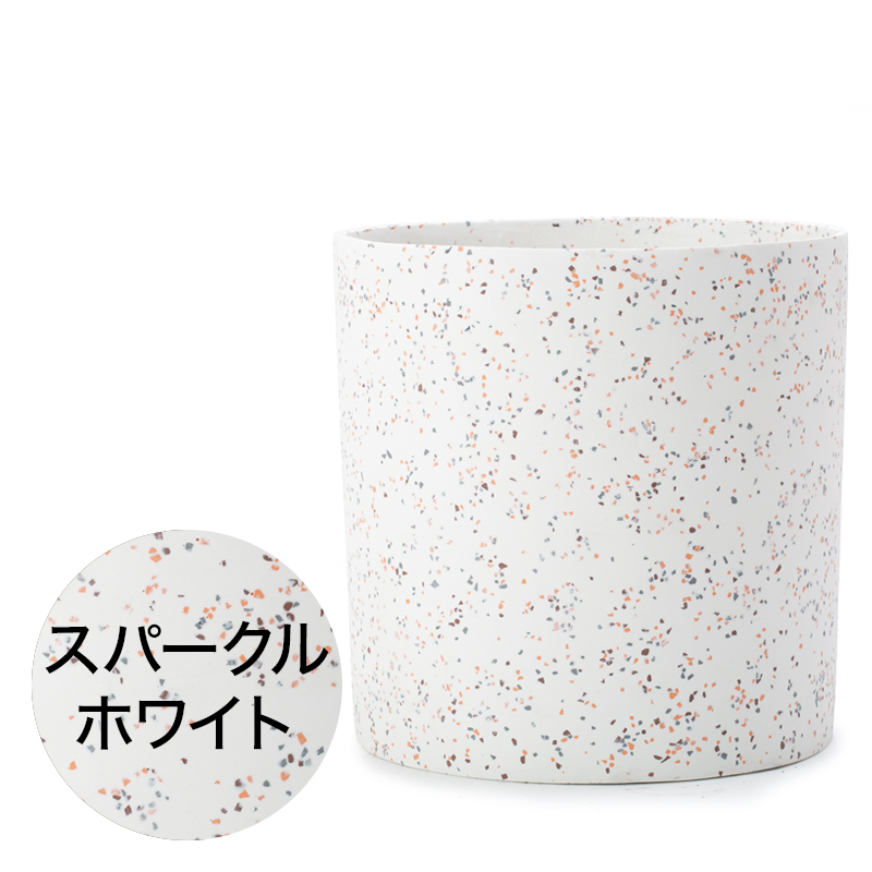 ホルスド シリンダー 鉢カバー