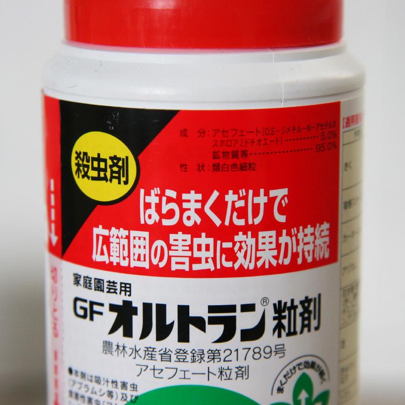 GFオルトラン粒剤