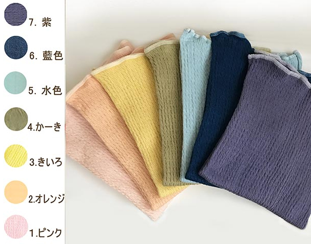 【B品セール!】チャクラカラーぽかぽか魔法の腹巻<紫>