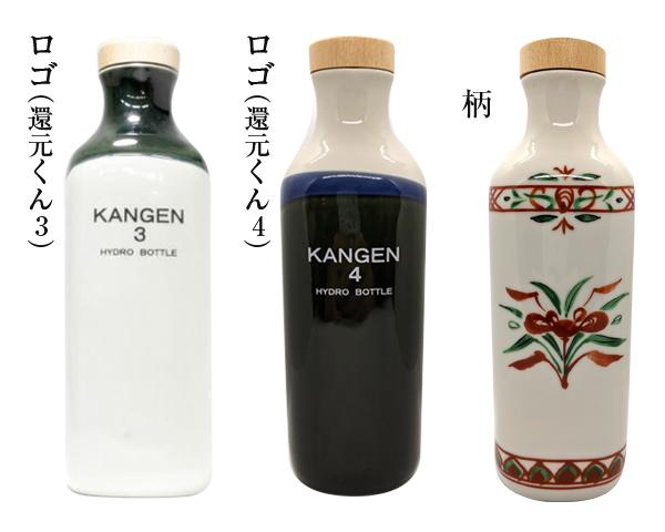 還元くん3 還元水素茶製造ボトル【限定デザイン】