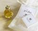 ロータス 蓮の花 香りのメッセージボトル