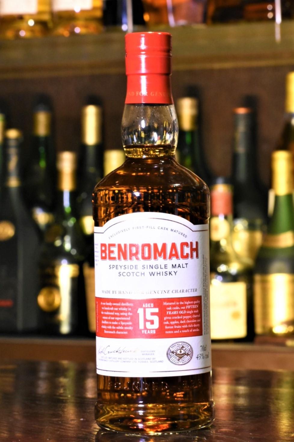 ベンロマック15年