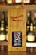 グレンファークラス シングルカスク2009 スペース・コブラ ラベル