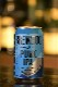 ブリュードッグ パンクIPA 4缶セット