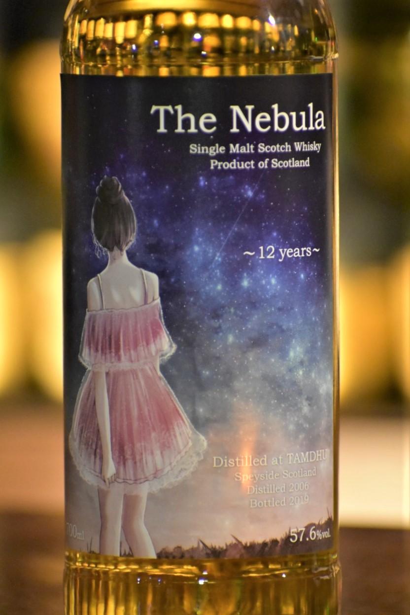 The Nebula 星雲 タムデュー 2006 12年