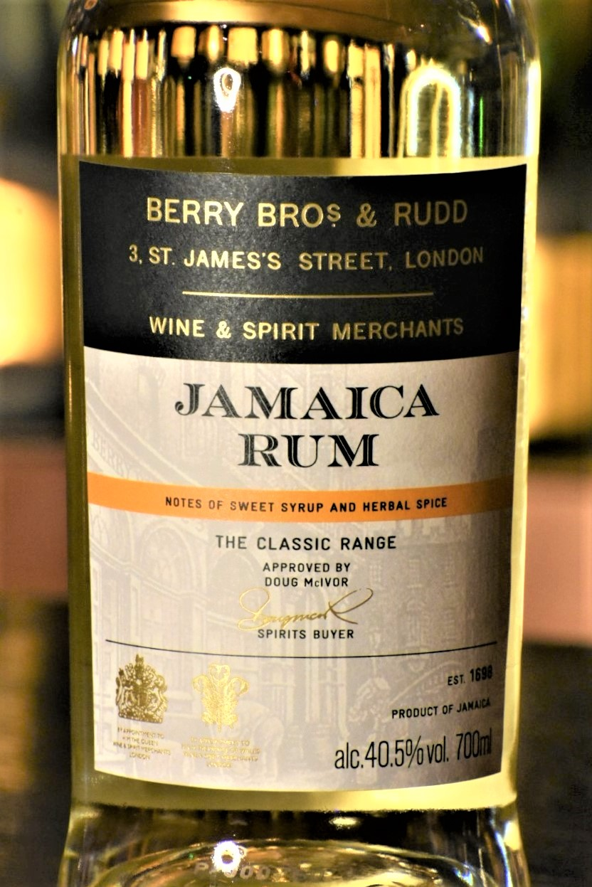 BB&Rクラシック ラム ジャマイカ