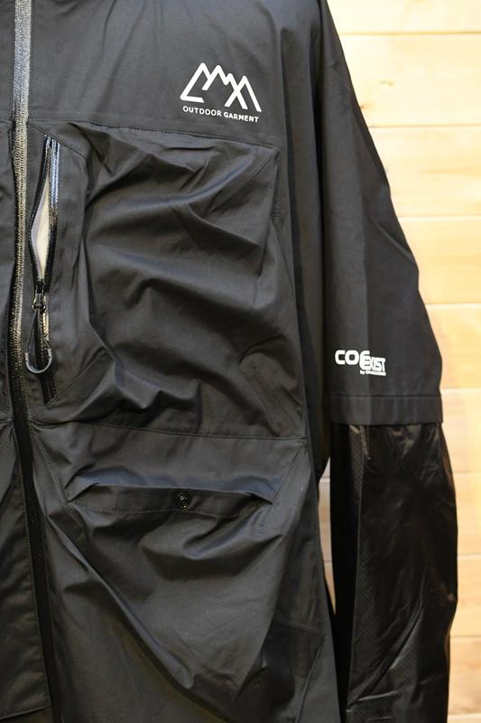 コンフィー アウター COMFY CMF2102-000034 GUIDE SHELL ブラック