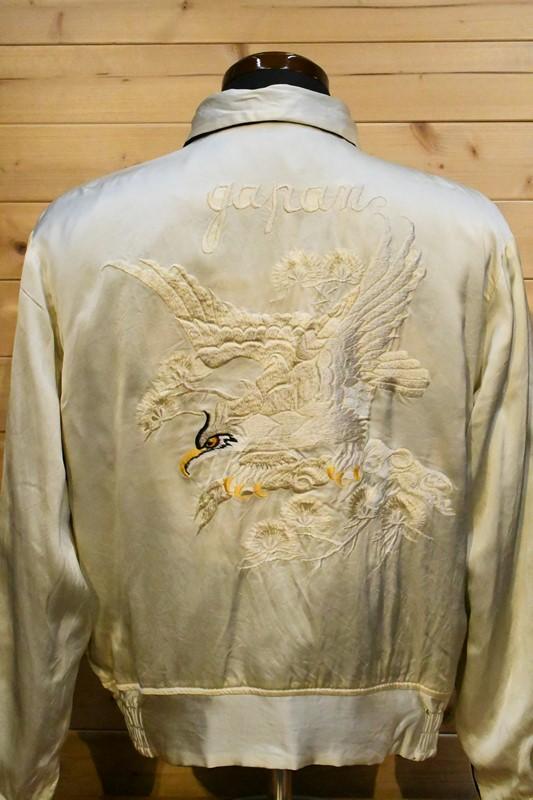 """テーラー東洋  スカジャン TAILOR TOYO  TT14973-128  Souvenir Jacket """"KOSHO & CO."""" Special Edition """"GOLD TIGER"""" × """"WHITE EAGLE"""""""
