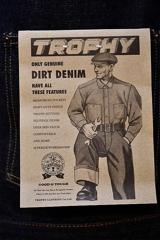 トロフィークロージング ジャケット TROPHY CLOTHING 2605 DIRT DENIM JACKET