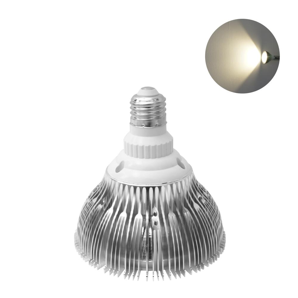 植物育成LED SUN-20W-W 白色電球 口径E26(PlantLight20W-W)観葉植物 植物栽培ライト