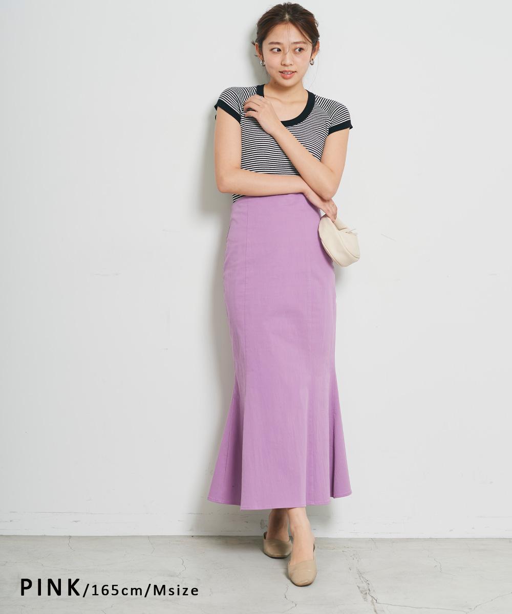 新ハイウエストマーメイドスカート【宅配便】【BO2021AW】