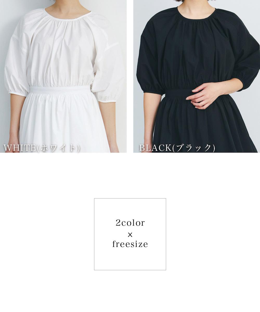 バックリボンギャザーワンピース【宅配便】【BO2021SS】