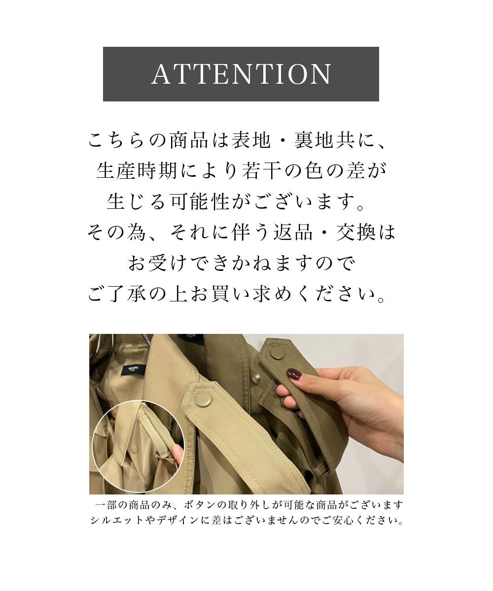 ショートトレンチコート【宅配便】【BO2021AW】