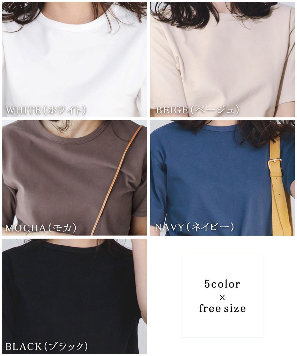 フライス半袖Tシャツ【宅配便】【BO2021SS】