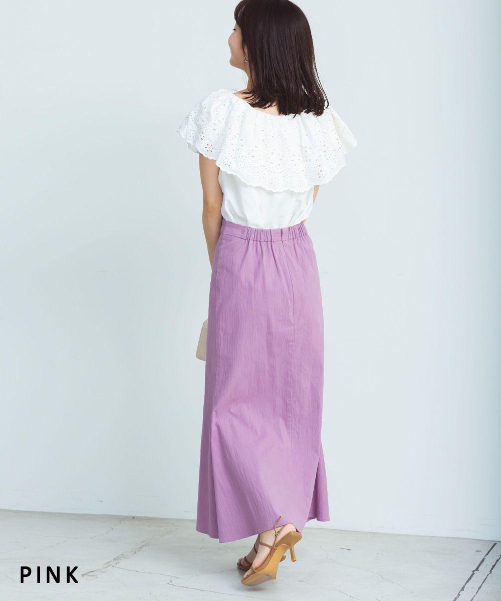 ハイウエストマーメイドスカート【宅配便】【BO2021SS】