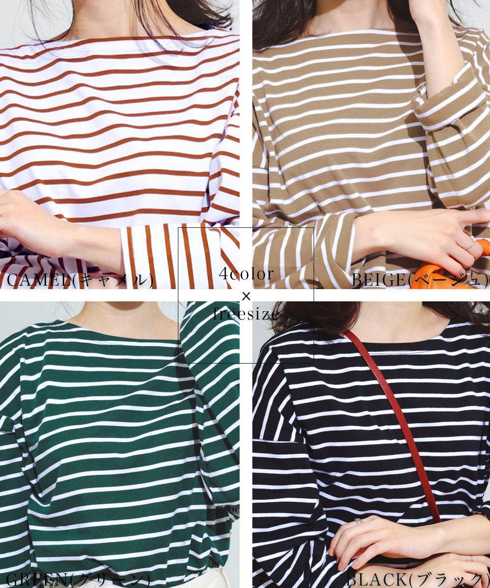 ボーダーTシャツ【ネコポス便可】【BO2021SS】
