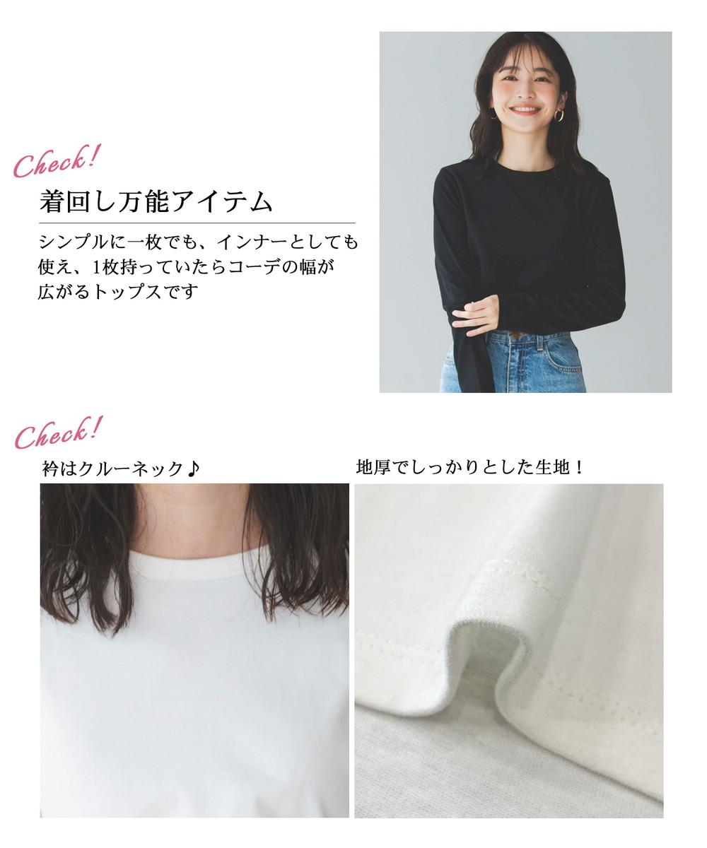 フライス長袖Tシャツ【宅配便】【BO2020AW】