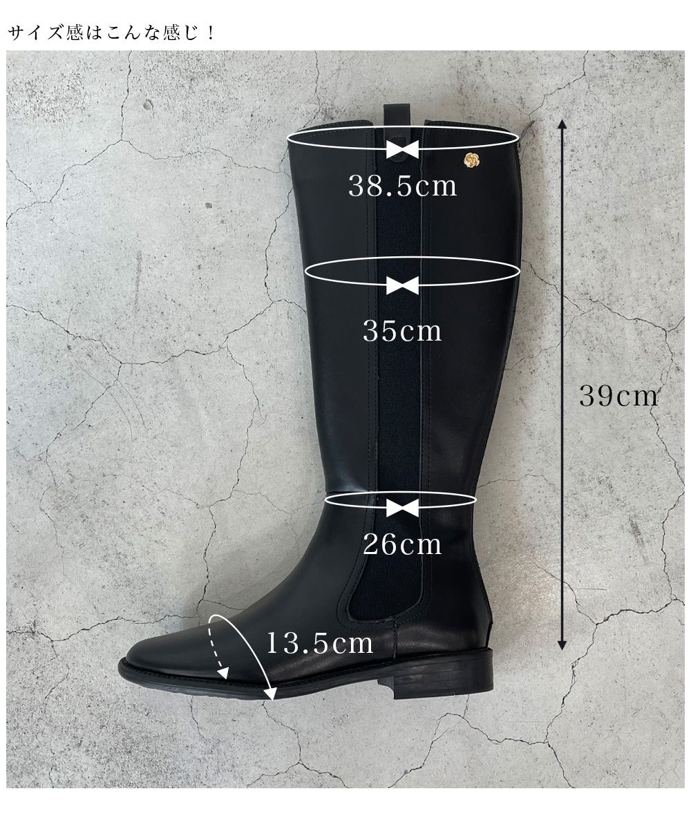 サイドゴアロングブーツ 【宅配便】【BO2021AW】shoes