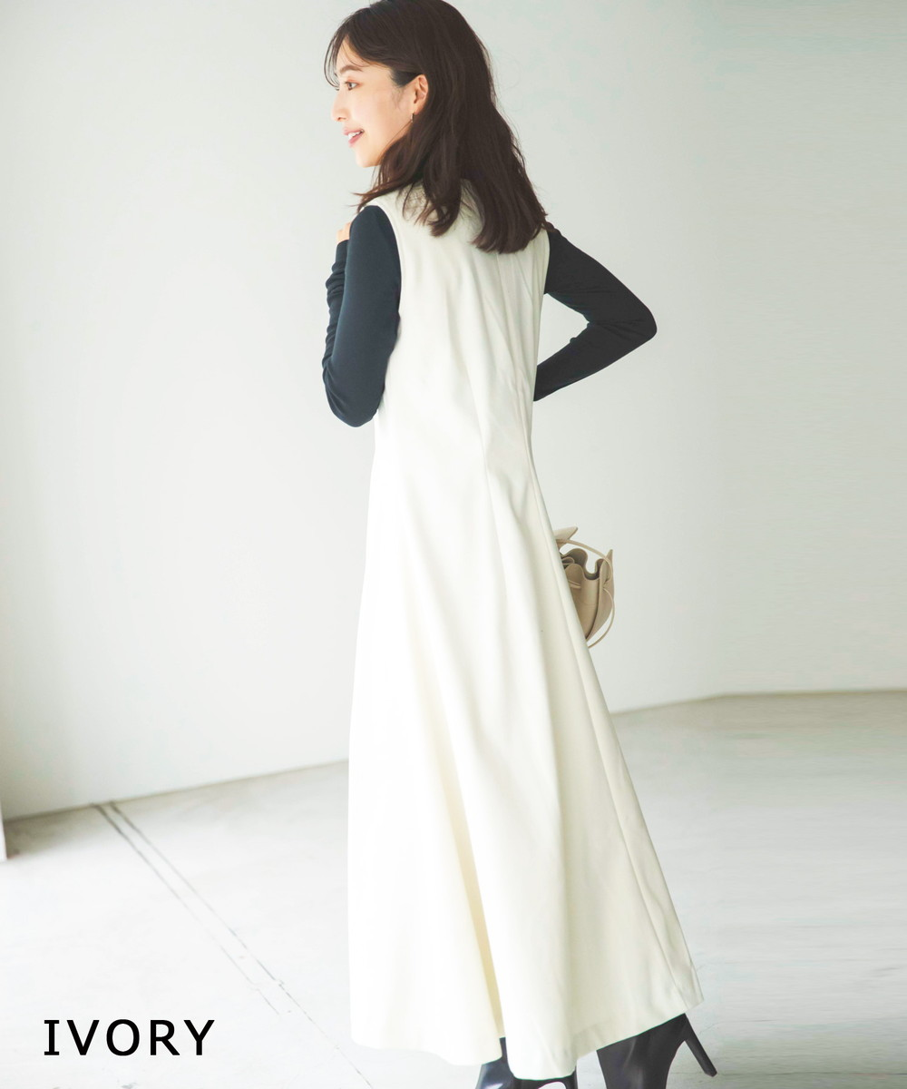 フレアジャンパースカート【宅配便】【BO2020AW】