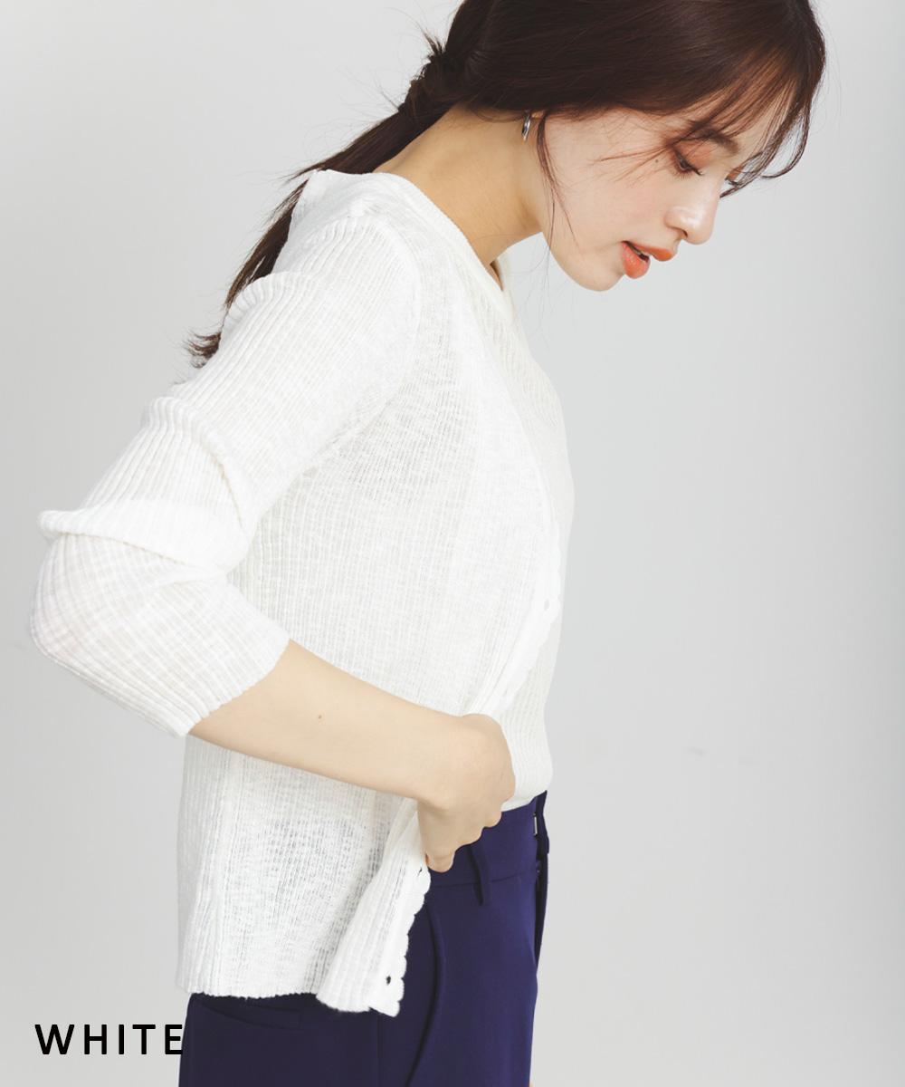 サマーニットVネックカーディガン【宅配便】【BO2021SS】