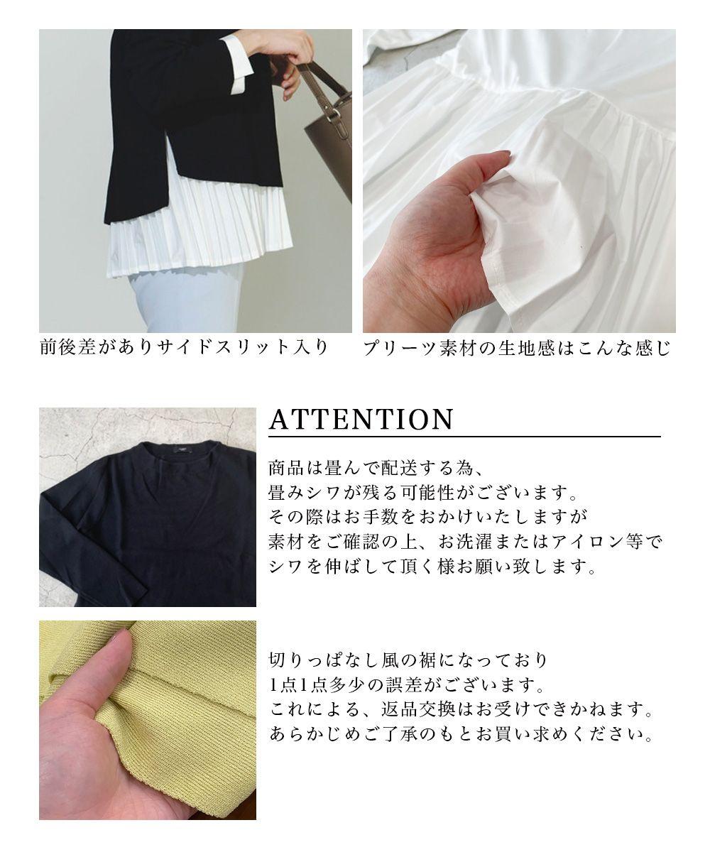 プリーツシャツレイヤードニット【宅配便】【BO2021AW】