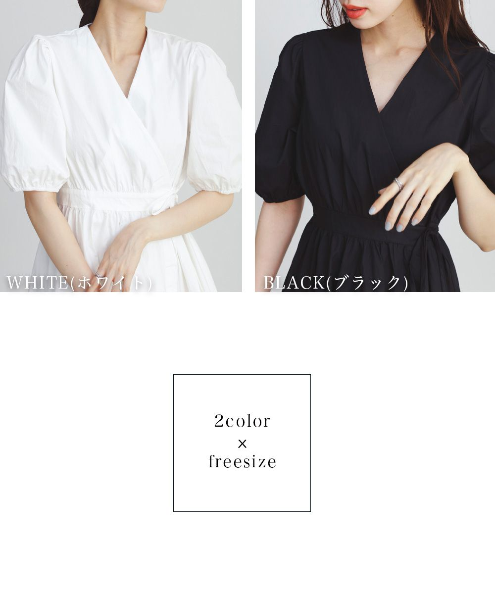 カシュクールワンピース【宅配便】【BO2021SS】2000item