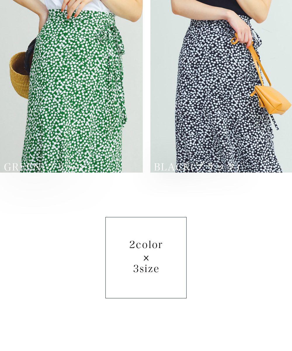 【MAAYA DESIGN】ナロースカート【宅配便】【BO2021SS】2000item