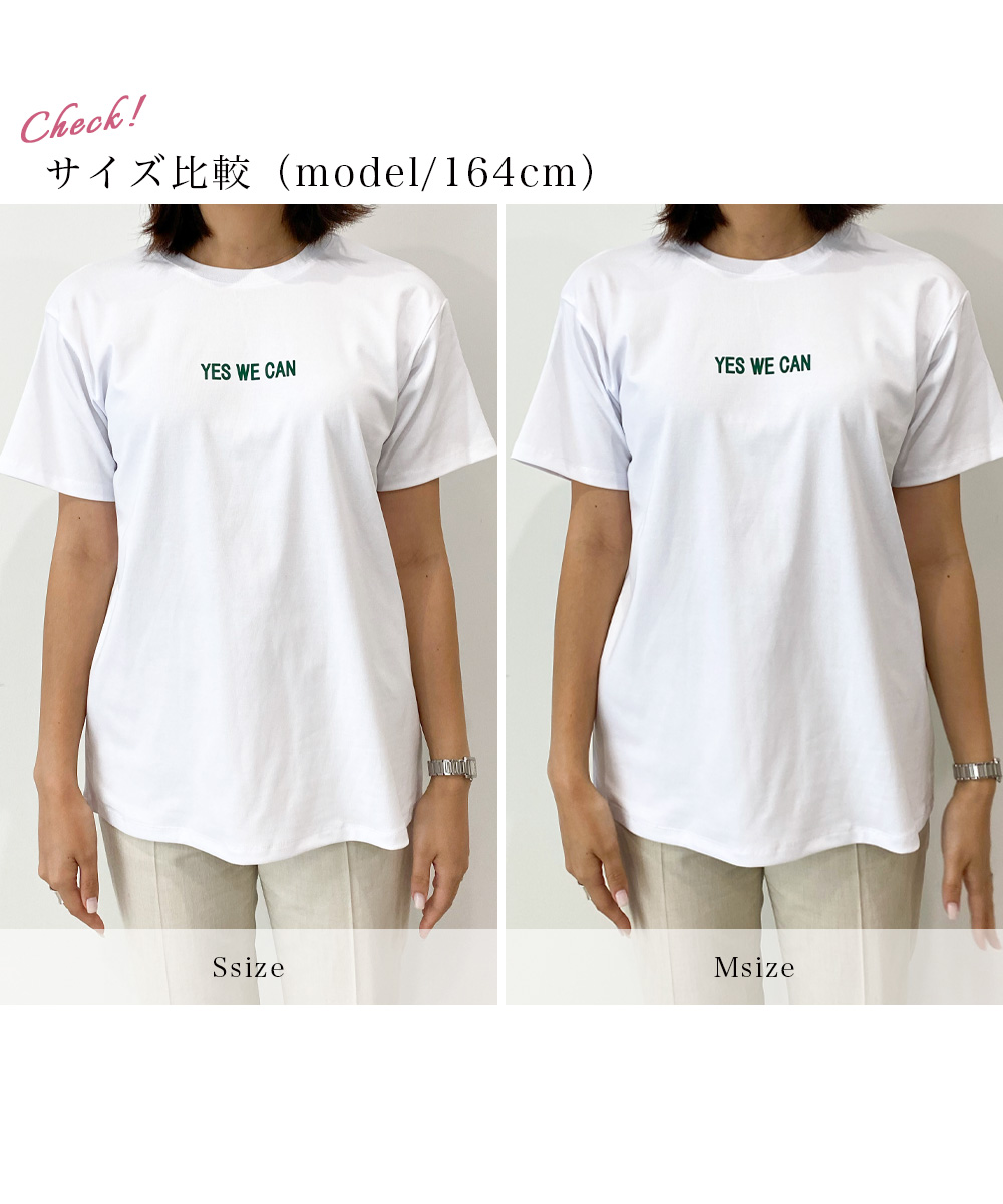 YES WE CAN Tシャツ【ネコポス便可】【BO2021SS】2000item