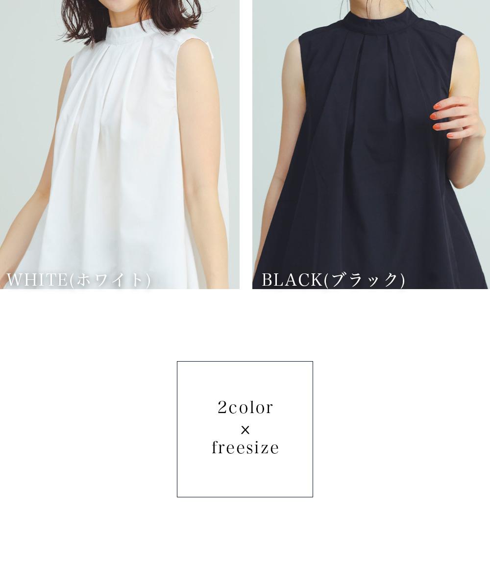 【MAAYA DESIGN】ボウタイノースリーブブラウス【宅配便】【BO2021SS】