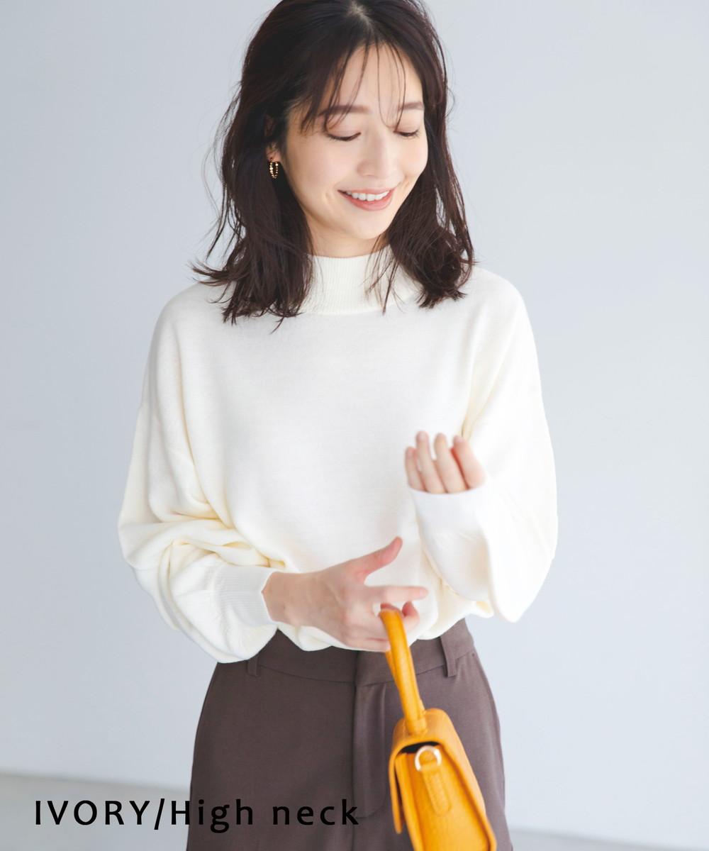 【選べる2TYPE】ニットトップス【宅配便】【BO2020AW】