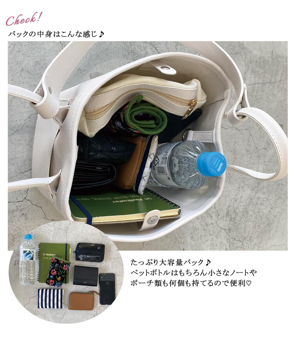 2wayシンプルハンドバッグ【宅配便】【BO2021SS】