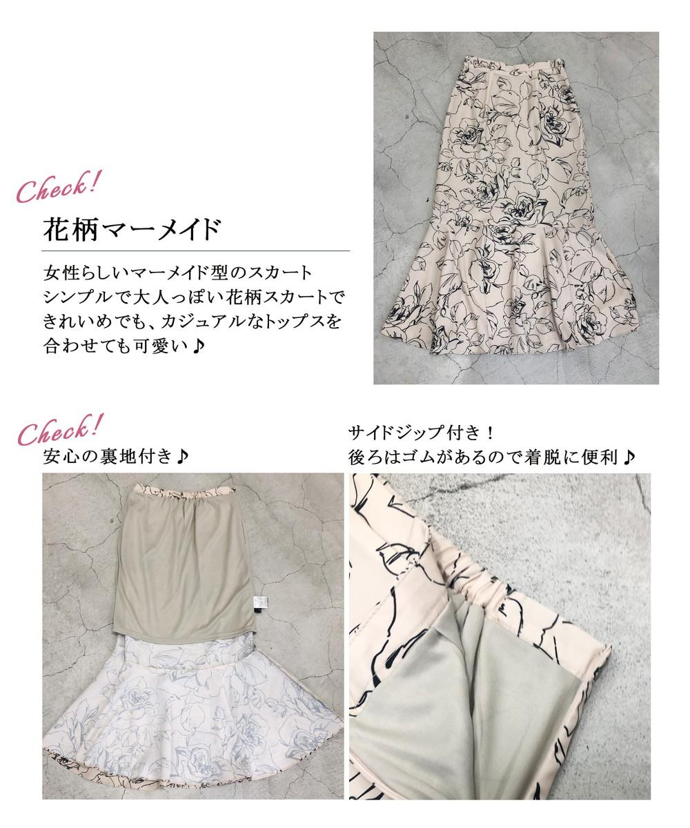 フラワーマーメイドスカート【宅配便】【BO2021SS】