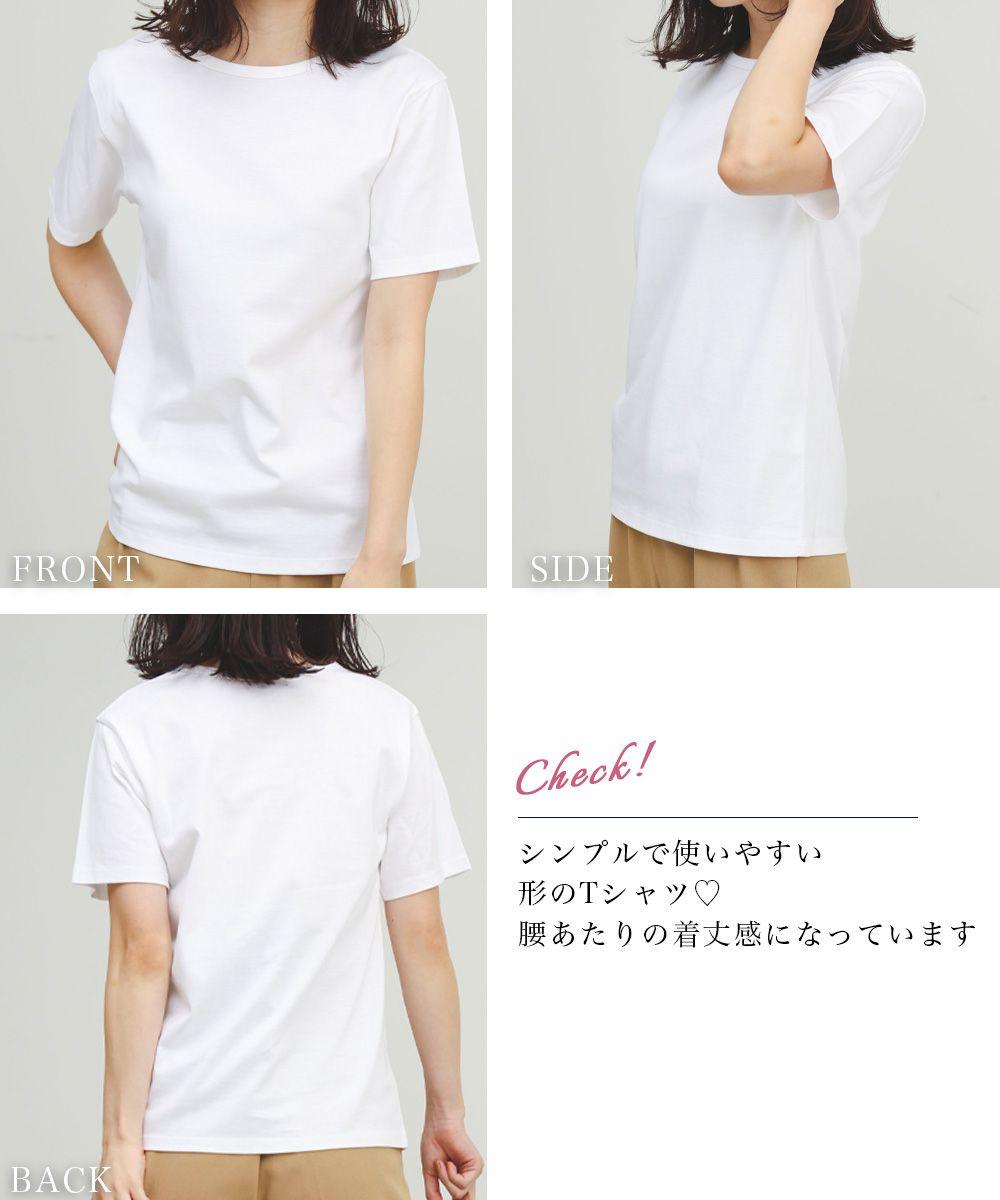 【汗染みしにくい】シンプル半袖Tシャツ【ネコポス便可】【BO2021SS】