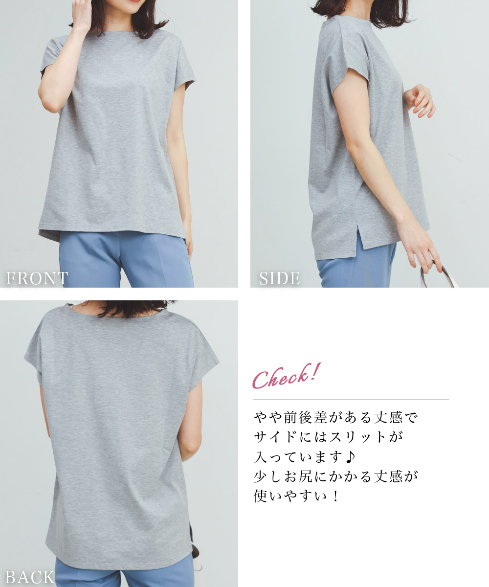 【汗染みしにくい】フレンチスリーブTシャツ【ネコポス便可】【BO2021SS】